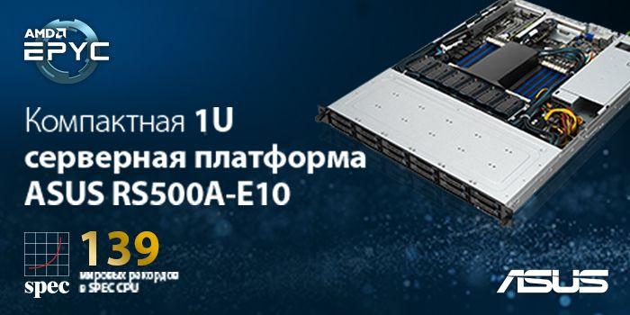 Серверная платформа ASUS slide