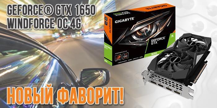 Gigabyte GV-N1650WF2OC-4GD PCI-E NV