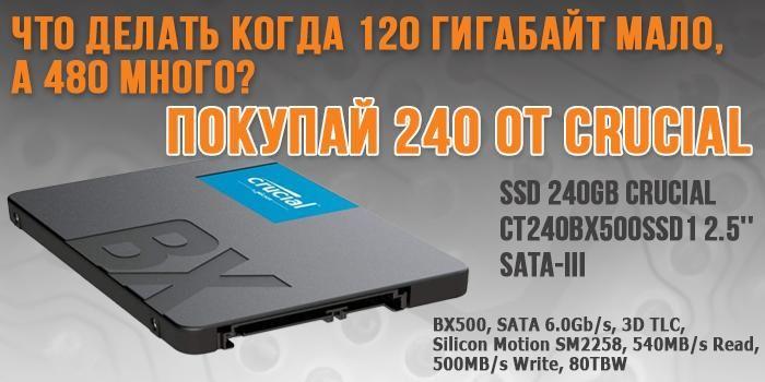 SSD 240GB Crucial CT240BX500SSD1 2.5'' SATA-III