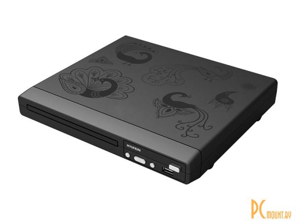 Blu-ray / DVD плееры: Hyundai  Black H-DVD120