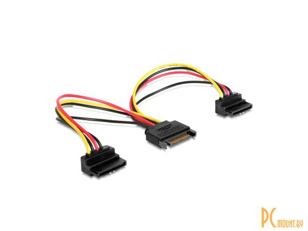 PCI-E (Riser) / SATA / eSATA / IDE / MOLEX: кабель питания Gembird Cablexpert SATA 15-pin/M - 2x15-pin/F 15cm  CC-SATAM2F-02