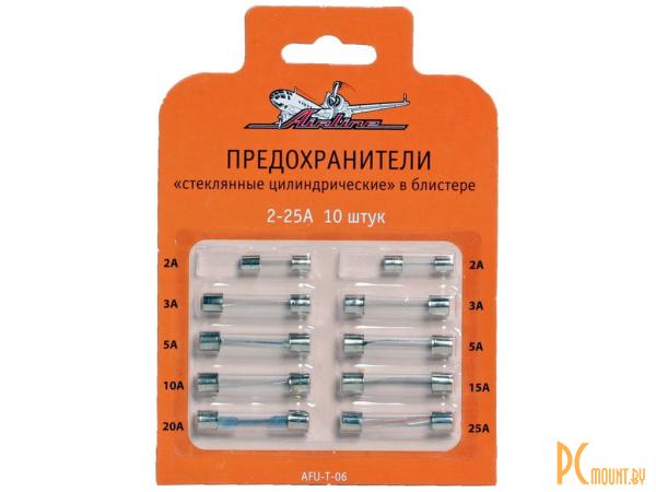 Автомобильные гаджеты: набор предохранителей Airline  AFU-T-06