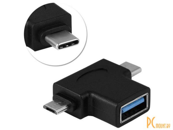 USB A/B/Micro/Mini/Type-C: Orient UC-302 USB 3.0 OTG AF - Type-C M + micro-B M Black 30747