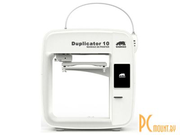3D принтеры: Wanhao Duplicator 10 D10_white