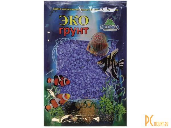 Грунты для аквариумов и террариумов: цветная мраморная крошка Эко грунт 2-5mm 7kg Blue  7-1048
