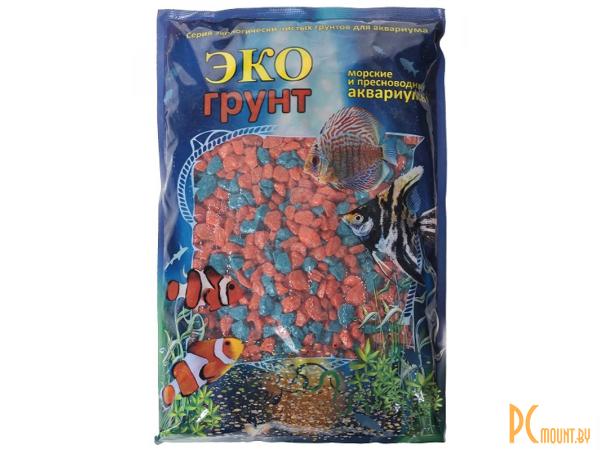Грунты для аквариумов и террариумов: цветная мраморная крошка Эко грунт 5-10mm 3.5kg Orange/Turquoise  г-0281