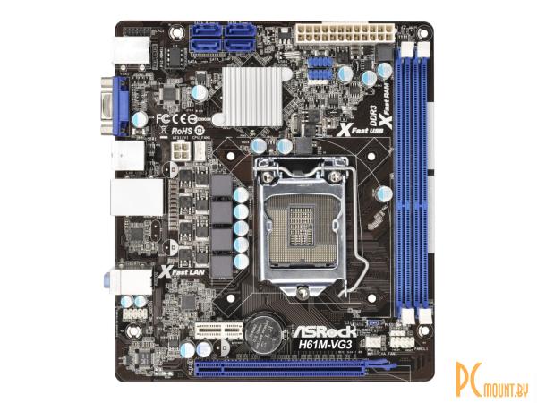 фото Материнская плата Asrock, Soc-1155, H61M-VG3, Intel H61, 2xDDR3 DIMM, 1066 - 1600 МГц, 1xPCI-E x16, 1xPCI-E x1, 4xSATA 3Gb/s, звук 5.1CH HDA, 8xUSB 2.0, D-Sub, 2xEthernet: 1000 Мбит/с, mATX, RTL