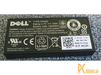 discount serverparts adapter dell fr463 battery used