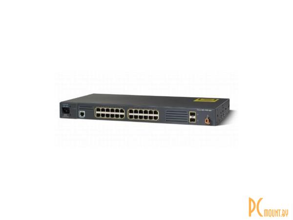 discount serverparts rack 71000000000000671