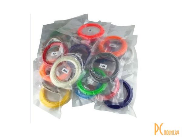 prn3d 3d pen plastic china pcl 1-75mm 10m 1pcs