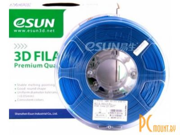 prn3d plastic esun abs+ blue 1-75mm 1kg