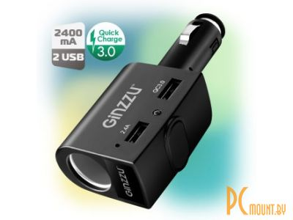 auto charger ginzzu ga-4817ub