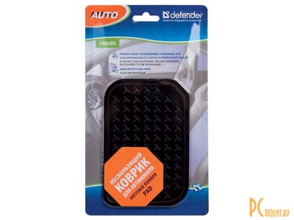 auto holder pad defender 06303