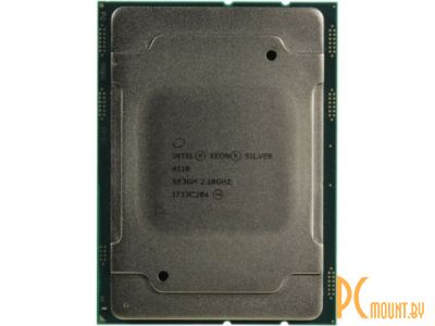 serverparts cpu s-3647 xeon silver 4110 oem