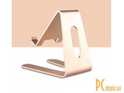 smartaccs holder aluminium stand for smartphones tablets champagne