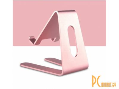 smartaccs holder aluminium stand for smartphones tablets rose gold