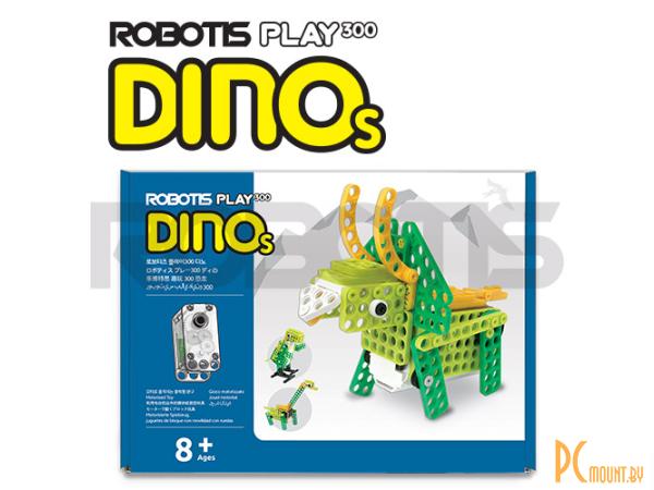 toys constructor set robotis play-300-dinos 901-0056-000