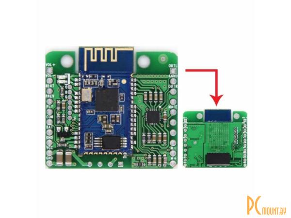 arduino module bluetooth csr8645 apt-x