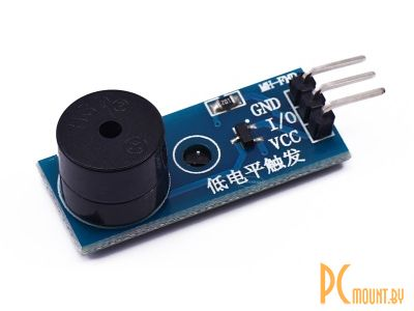 arduino module buzzer passive
