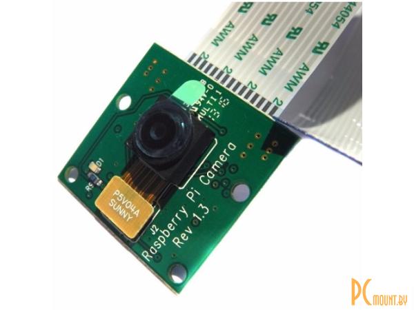 arduino module camera raspberry pi