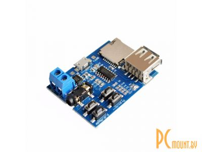 arduino module mp3 decoder tf-card u-disk