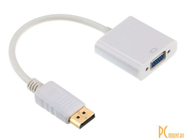 Переходник DisplayPort (вилка) - VGA (розетка), Gembird A-DPM-VGAF-02-W, Белый