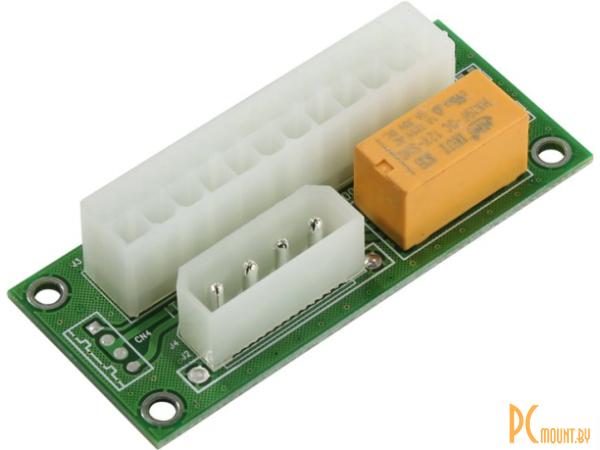 adapter converter multipsu adp2atx-n03 mining