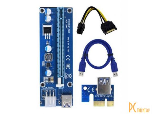 adapter raiser ver-008c-1 pciex1-pciex16 mining