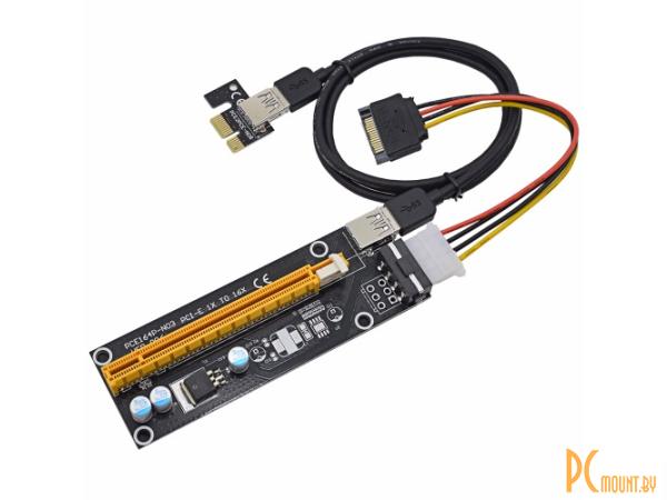 adapter raiser ver-9 pciex1-pciex16 mining