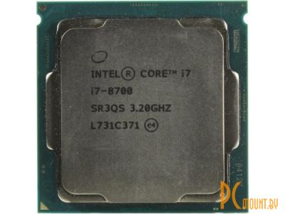 cpu s-1151-2 core-i7-8700 box