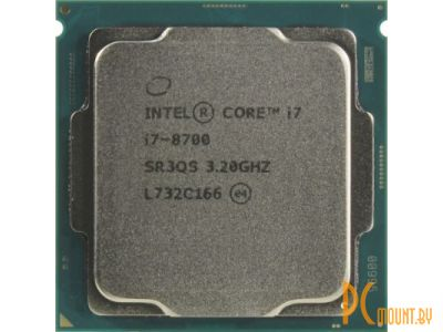 cpu s-1151-2 core-i7-8700 box imp