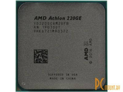 cpu s-am4 athlon 220ge box