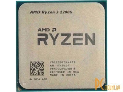 cpu s-am4 ryzen 3 2200g box