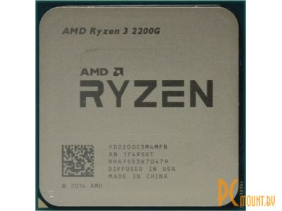 cpu s-am4 ryzen 3 2200g box imp