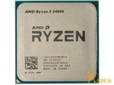 cpu s-am4 ryzen 5 2400g box