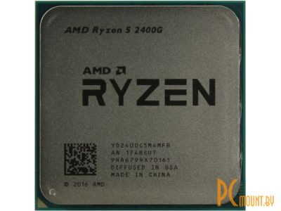 cpu s-am4 ryzen 5 2400g box imp