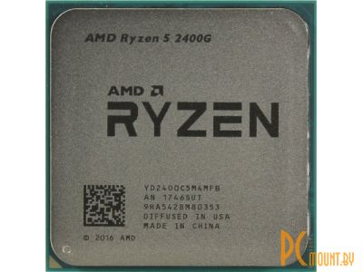 cpu s-am4 ryzen 5 2400g oem