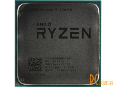 cpu s-am4 ryzen 5 2500x oem