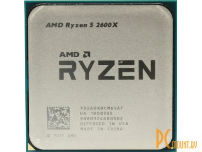 cpu s-am4 ryzen 5 2600x box
