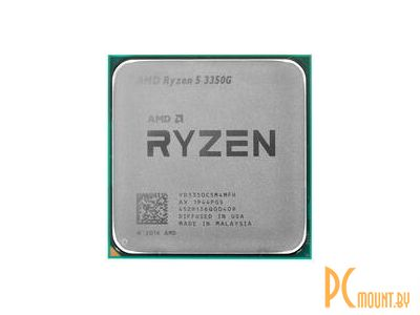 Процессор AMD Ryzen 5 3350G OEM Soc-AM4