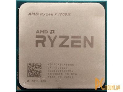 cpu s-am4 ryzen 7 1700x box