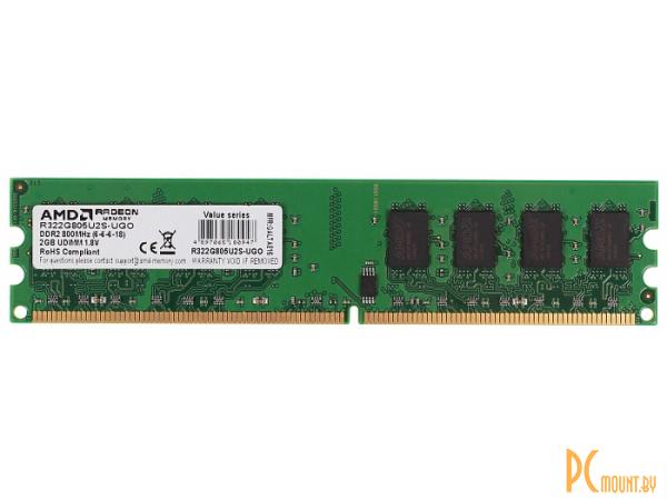 фото Память оперативная DDR2, 2GB, PC6400 (800MHz), AMD R322G805U2S-UG