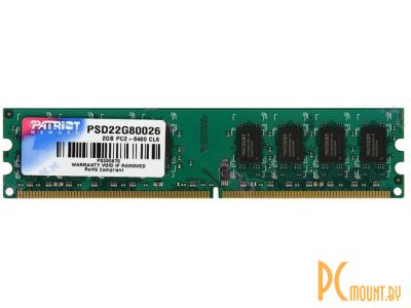 Память оперативная DDR2, 2GB, PC6400 (800MHz), Patriot PSD22G80026