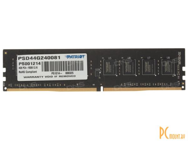 Память оперативная DDR4, 4Gb, PC19200 (2400MHz), Patriot PSD44G240081