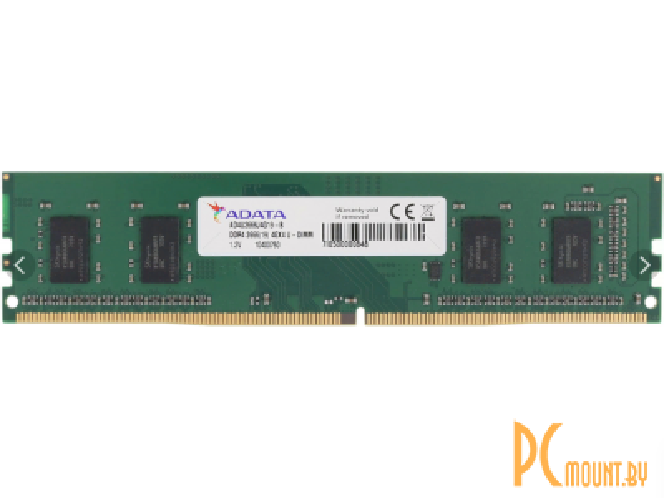 Память оперативная DDR4, 4GB, PC21300 (2666MHz), A-Data AD4U2666J4G19-S
