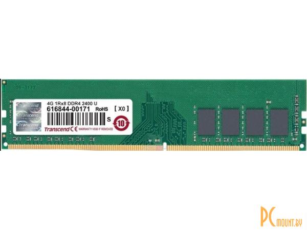 фото Память оперативная DDR4, 4GB, PC21300 (2666MHz), Transcend JM2666HLH-4G