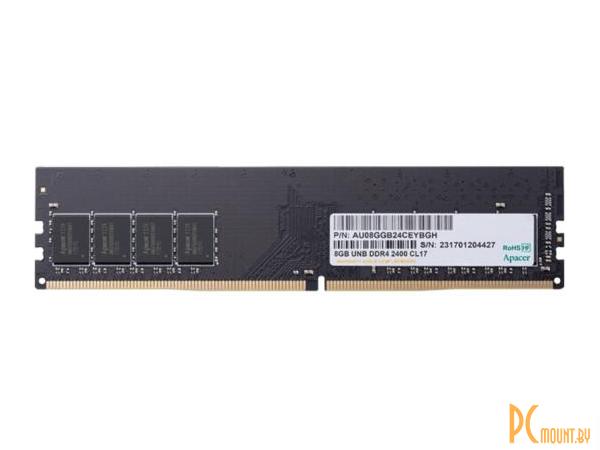 фото Память оперативная DDR4, 8GB, PC19200 (2400MHz), Apacer EL.08G2T.GFH  AU08GGB24CEYBGH