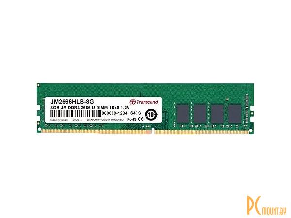 фото Память оперативная DDR4, 8GB, PC21300 (2666MHz), Transcend JM2666HLB-8G