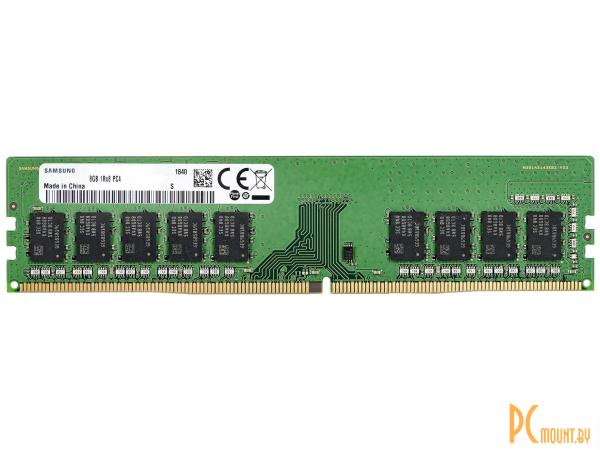 оперативная DDR4, 8GB, PC23400 (2933MHz), Samsung M378A1K43EB2-CVF00