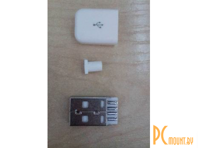 rc cn usb a male 4pin white plastic cover